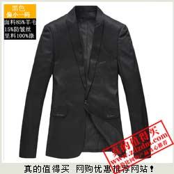 LI HONMME 2012新品休闲修身小西装 多款均一价97.44元包邮