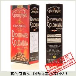 亚马逊:西班牙GRANELL可莱纳哥伦比亚 低因 咖啡豆500g特价149元全网最低