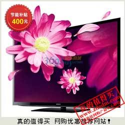 京东:索尼SONY KDL-55HX750 55英寸 全高清3D LED液晶电视 7597元