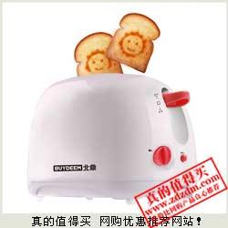 京东:北鼎(BUYDEEM) D505 烤面包机 独特笑脸功能 特价88元包邮