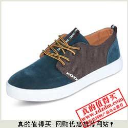 京东:QIUZHI 秋季英伦风男士休闲反绒皮板鞋特价59元包邮 限量100双