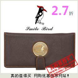 俏物悄语:品牌折扣 SMILE BIRD 2.7折起 诸多长款真皮钱包仅40+
