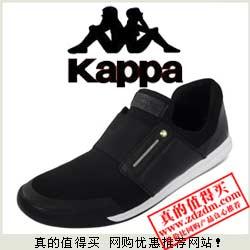 卡帕:Kappa卡帕 背靠背 官方商城双节庆 全场满199-50可叠加