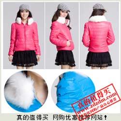 VIP专享 2012新款韩版糖果色短款 95%棉填充 棉服 特价77.74元