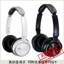 易讯:JVC 杰伟世 HA-S360/B 黑/白色 头戴式耳机特价249元包邮 全网最低