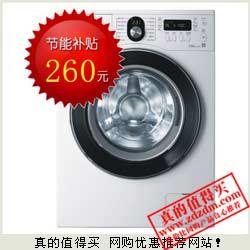 库巴:SAMSUNG三星7.0公斤滚筒式洗衣机WD8704REG 全网最低低低仅3439元