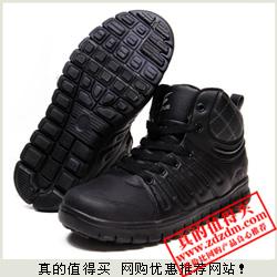 京东:FeiYue飞越 2012新款高帮休闲保健棉鞋 9013-A1 特价仅48元包邮(涨价)