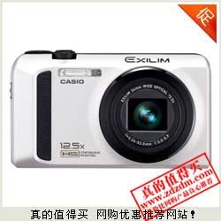 库巴:卡西欧(CASIO)数码相机 EX-ZR100(白色)999元包邮 全网最低