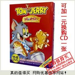 京东独家:猫和老鼠15DVD,205集完整加长版国、粤、英三语高清画质39元包邮