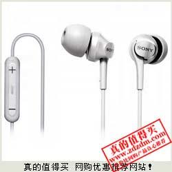 易讯:SONY 索尼 DR-EX61iP 入耳式 立体声耳机 For Apple 团购价仅149元 全国最低