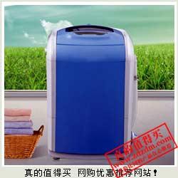 京东:JINSONG 金松XPB15-817 1.5公斤迷你洗衣机特价199元 原价299