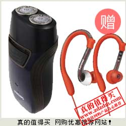 亚马逊:Philips飞利浦PQ218/16剃须刀+Philips SHQ3000 专业防水耳机 159包邮