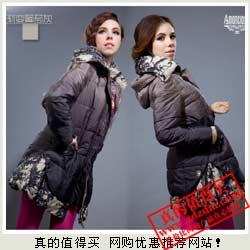 VIP专享 Amonclotho 2012新款 埃蒙 女式中长款棉服外套仅59.8元包邮