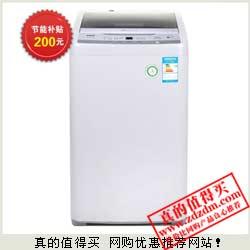 京东:三洋(SANYO) XQB50-M855N 波轮洗衣机(亮灰色)补贴价898元