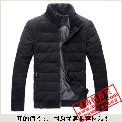VIP专享 95%棉面料 70%-79%白鸭绒填充 男式立领羽绒服特价仅95元包邮