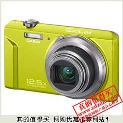 苏宁:卡西欧数码相机ZS150 1610万像素 12.5倍光变 24mm超广角返券后639元