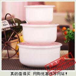 VIP专享 可调式 骨瓷密封保鲜碗套装 微波炉适用特价仅18.9元