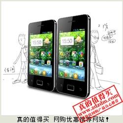 京东:callbar小雨滴 V360 3G手机 TD-SCDMA/GSM 双卡双待 特价360元包邮