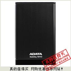 易迅:ADATA 威刚NH13 2.5英寸 USB3.0 移动硬盘1TB特价461元赠包