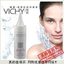 亚马逊:Vichy薇姿活性塑颜抚纹霜SPF18PA+++30ml(进)特价91.6元