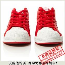 邦购:Metersbonwe 88%棉水洗牛仔裤39元 中帮冲孔贝壳头板鞋特价仅49元包邮