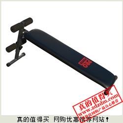 京东:军霞JX-506腹肌板半价仅98元包邮
