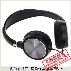 京东:先锋(Pioneer) SE-MJ71-S(银色) 便携头戴式耳机 限量特价199元包邮