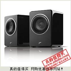 亚马逊:Hivi惠威多媒体音箱H2S 2.0声道音箱特价199元全网历史最低