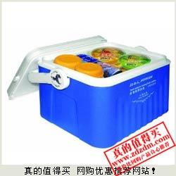 亚马逊:好女人多用保鲜冰盒HNR/H-2111D满减后仅69元包邮历史最低