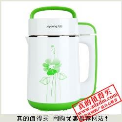 高鸿商城:Joyoung九阳 DJ12B-A800SS 豆浆机239元包邮全网最低 低于
