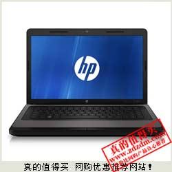 易迅:惠普HP2000-401TX(i5-2450M 2G 500G 独显) 15寸笔记本最低约2829元