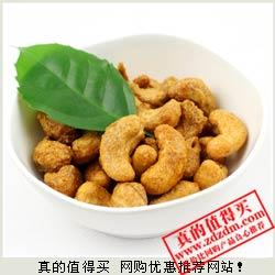 为为网上海站:越南腰果 炭烧腰果 休闲零食 432g买四件合23.5元/件包邮