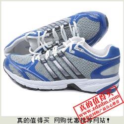 好乐买官方旗舰 Adidas阿迪达斯 adiPure系列综训鞋G61379仅199元包邮