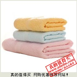 亚马逊:梦居100%纯棉织带浴巾+毛巾*2组合特价33.5元包邮 单买浴巾22元