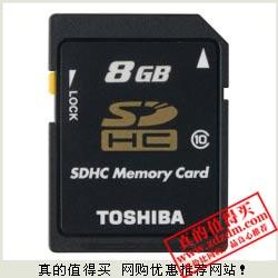 库巴网:TOSHIBA东芝 8GB SDHC高速存储卡CLASS 10特价36元包邮 32G特价134元