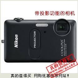 易迅:Nikon尼康 COOLPIX S1200pj 数码相机 带投影功能 最低至949元