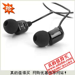 新蛋网:CREATIVE创新 Aurvana 平衡电枢驱动 动铁耳机特价219元包邮