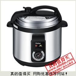 国美:海尔(Haier)CYJ503 机械式电压力锅