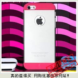 三煌数码 索扬iPhone5手机壳 秒杀价 6元包邮