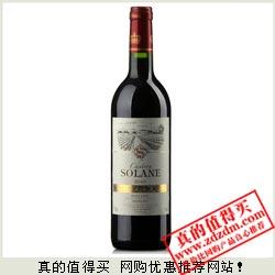 新蛋网疑似BUG价:法国 索兰梅洛干红葡萄酒[整箱6瓶] 750mlx6售价159元(调价)