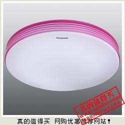 京东:Panasonic松下 电子型吸顶荧光灯HACL2067E 22W特价109元包邮