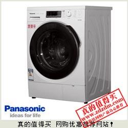 国美:Panasonic松下 罗密欧系列XQG100-E10GW 10kg洗衣机满减后4199元包上门
