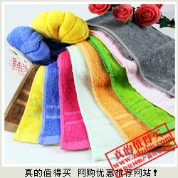 祝一品 100%竹纤维毛巾限时特价8.8元包邮 买5送1