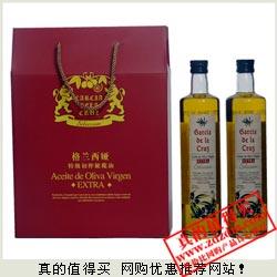 京东:西班牙 格兰西娅特 级初榨橄榄油礼盒装750ml*2 满减返后约合58元包邮