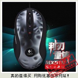 亚马逊:Logitech 罗技 游戏鼠标 G400复刻版 利刃重铸满减后184元包邮