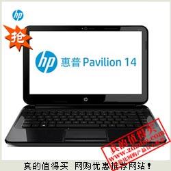 新蛋:HP惠普 Pavilion 14-B023TX 14寸三代i3/2G/500G/GT630独显超极本3399元包邮