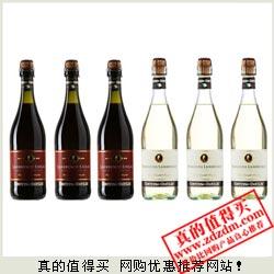京东:意大利马蒂尔伯爵起泡葡萄酒 六支装(3红3白)两件减100约合29.7元/瓶