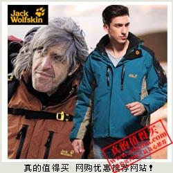 JACK WOLFSKIN 顶级户外品牌 狼爪冲锋衣1101131 超防水 858元包邮
