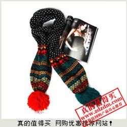 多款围巾29.5元包邮起 冬天来了,你准备了温暖的围巾吗?
