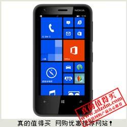 苏宁:诺基亚(NOKIA)Lumia 620 双核1G/WP8满减返后约1449元包邮 历史低价